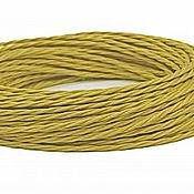 Дизайн ручной работы. Ярмарка Мастеров - ручная работа Провод витой для наружной проводки 2х0,75 песочное золото. Handmade.