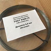 Материалы для творчества handmade. Livemaster - original item Spring wire diameter 0,4 mm (coil of 100 meters). Handmade.