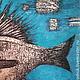 `Большая рыба`