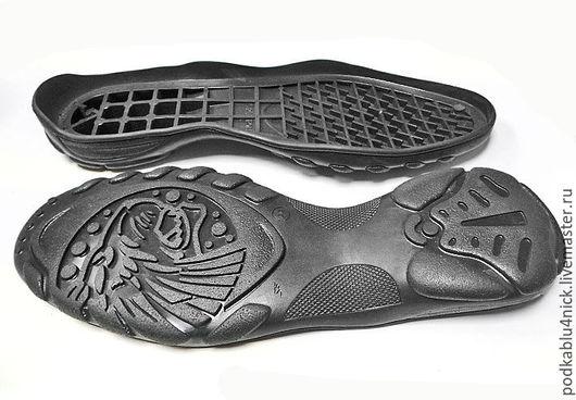 Другие виды рукоделия ручной работы. Ярмарка Мастеров - ручная работа. Купить Подошва для обуви Грифон. Handmade. Черный