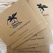 Подарочные конверты ручной работы. Ярмарка Мастеров - ручная работа Конверты из дизайнерской бумаги а5 с5. Handmade.