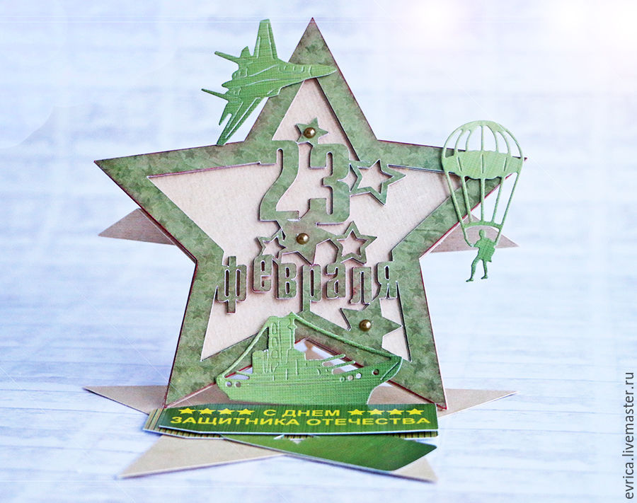 Bulk greeting card for congratulations on 23 February. Inside the place for the greetings.