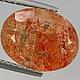 Для украшений ручной работы. Ярмарка Мастеров - ручная работа. Купить Солнечный камень натуральный, огранка овал 2.98 карат.. Handmade.