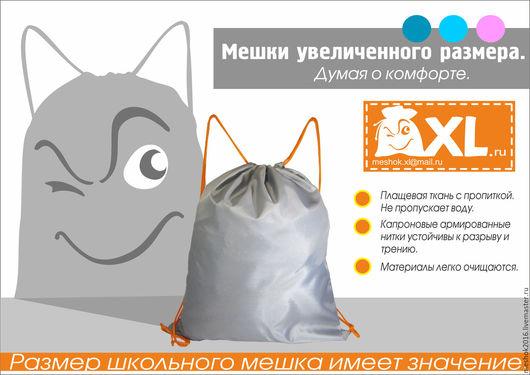 Спортивные сумки ручной работы. Ярмарка Мастеров - ручная работа. Купить мешок рюкзак дешевый большой. Handmade. Комбинированный, качественный