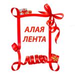 alaya-lenta - Ярмарка Мастеров - ручная работа, handmade