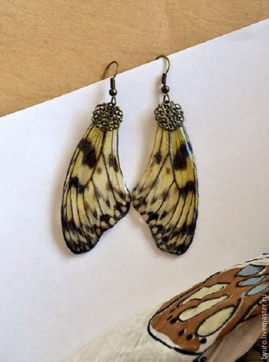 Серьги ручной работы. Ярмарка Мастеров - ручная работа. Купить Серьги из крыльев экзотической бабочки. Handmade. Бежевый, бюро