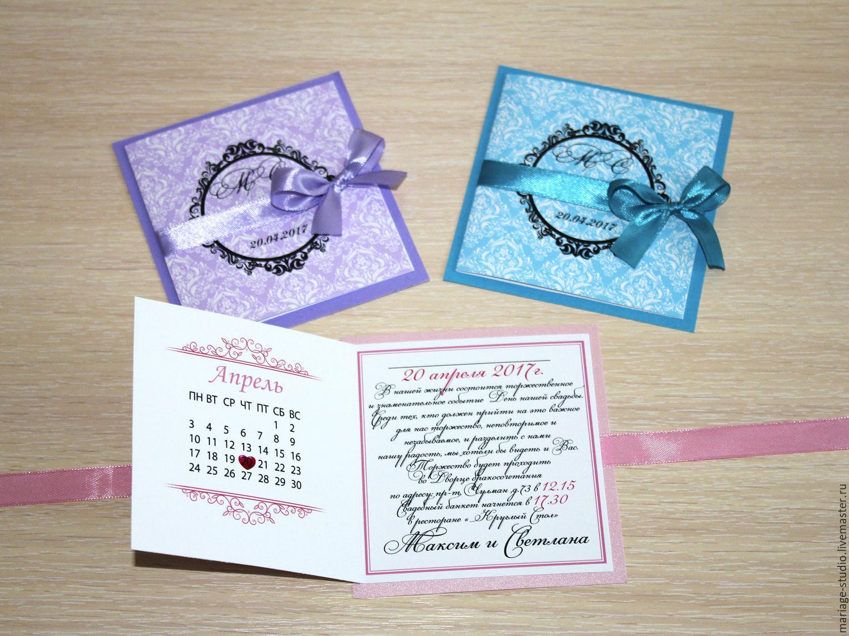 Оригинальные открытки приглашения на свадьбу 37