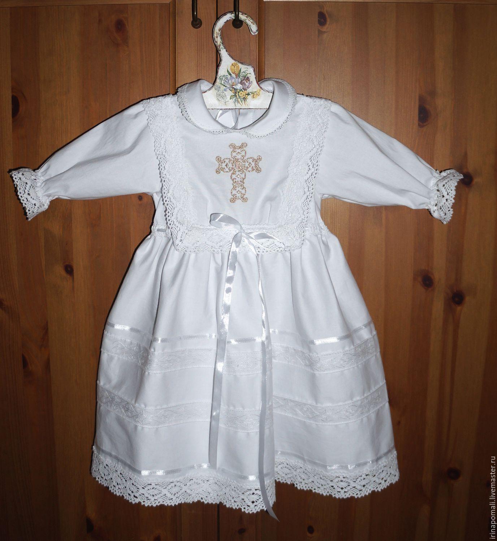 Купить Платья На Крестины Для Девочки