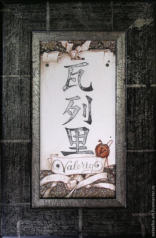 Символизм ручной работы. Ярмарка Мастеров - ручная работа. Купить Подарок чиновнику. Handmade. Серебряный, подарок мужчине, ГВОЗДЬ