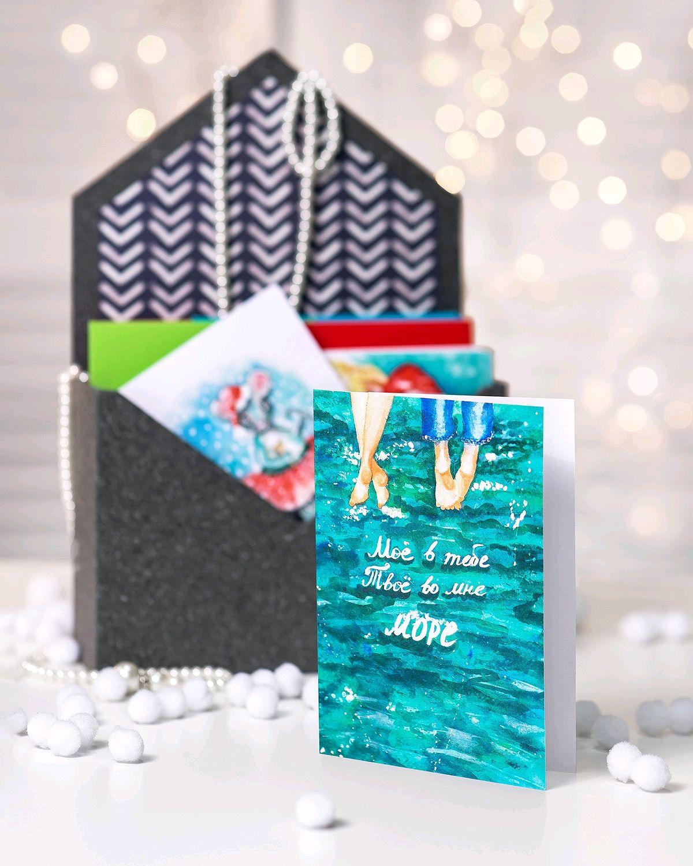 Море открыток в спб магазин никаких гигантских