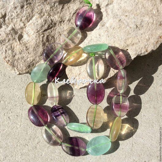 Для украшений ручной работы. Ярмарка Мастеров - ручная работа. Купить ..Флюорит 18 мм овал цветной бусины камни для украшений. Handmade.