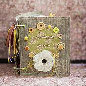 Подарки к праздникам ручной работы. Ярмарка Мастеров - ручная работа Школьный тревел-бук - в наличии. Handmade.