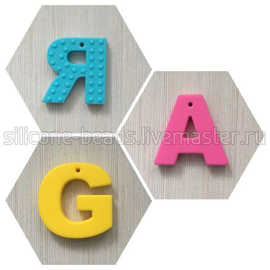 Развивающие игрушки ручной работы. Ярмарка Мастеров - ручная работа. Купить Грызунок из пищевого силикона в форме буквы латинского алфавита. Handmade.