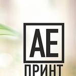 АЕ Принт (aeprint) - Ярмарка Мастеров - ручная работа, handmade