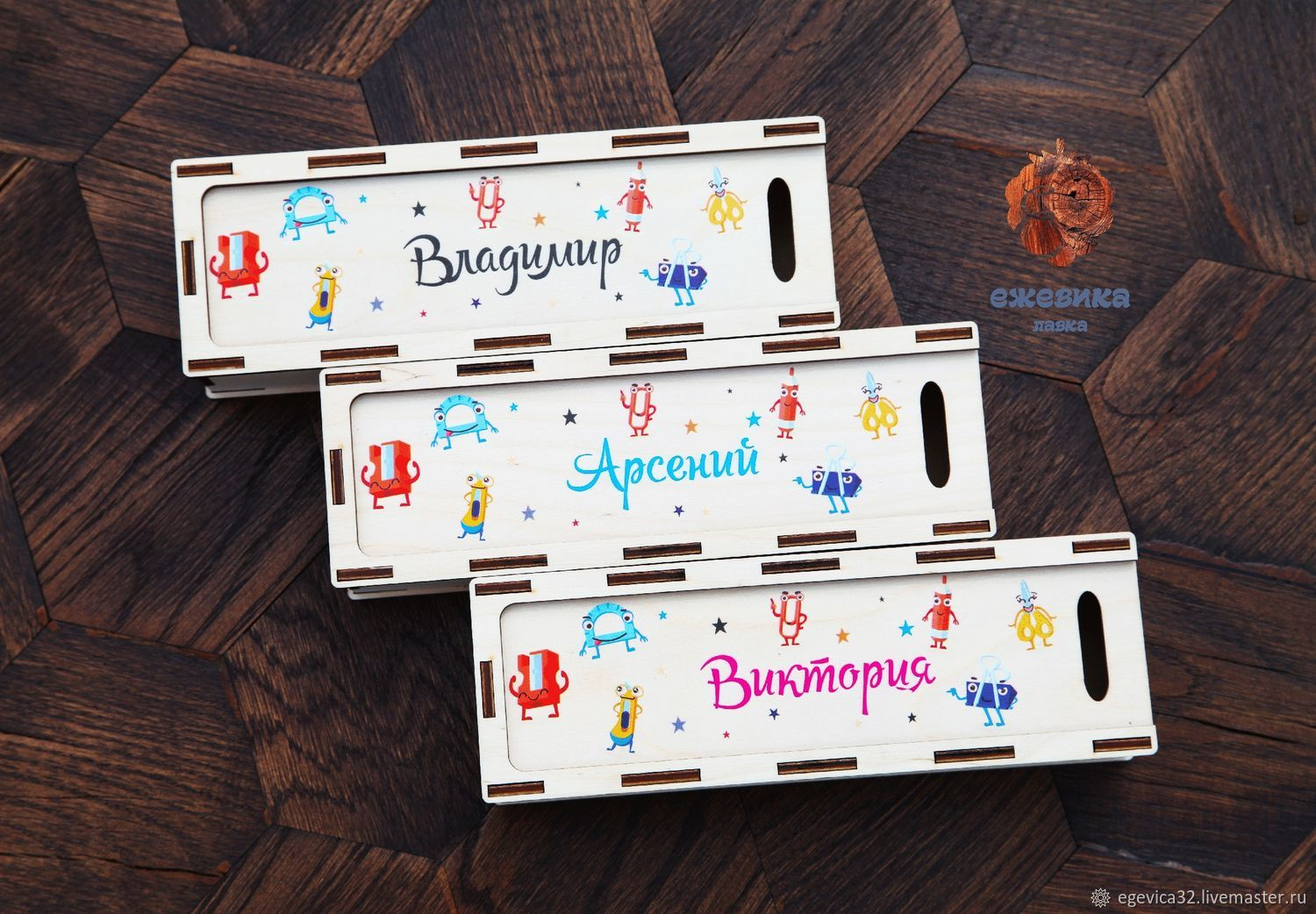 Pencil cases with engraved names, Canisters, Bryansk,  Фото №1