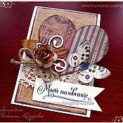 """Открытки ручной работы. Ярмарка Мастеров - ручная работа Валентинка """"Коричневое сердце и бабочка"""". Handmade."""
