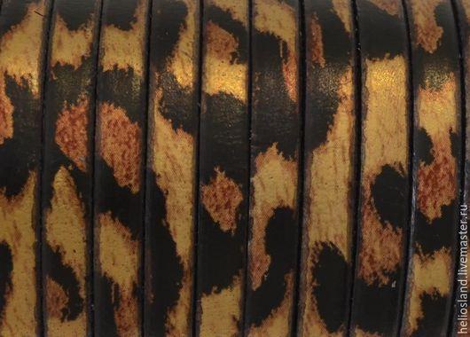 Для украшений ручной работы. Ярмарка Мастеров - ручная работа. Купить Кожаный шнур с принтом 5 мм леопард металлик. Handmade.