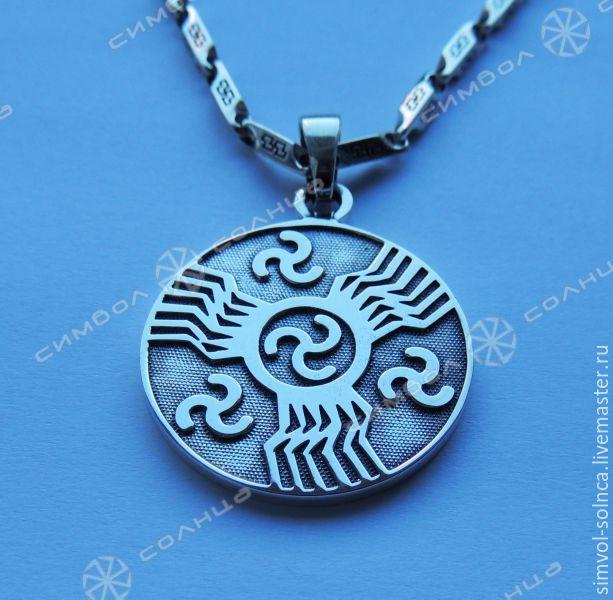 Amulet Seal of Perun (double-sided), Folk decorations, Sochi,  Фото №1