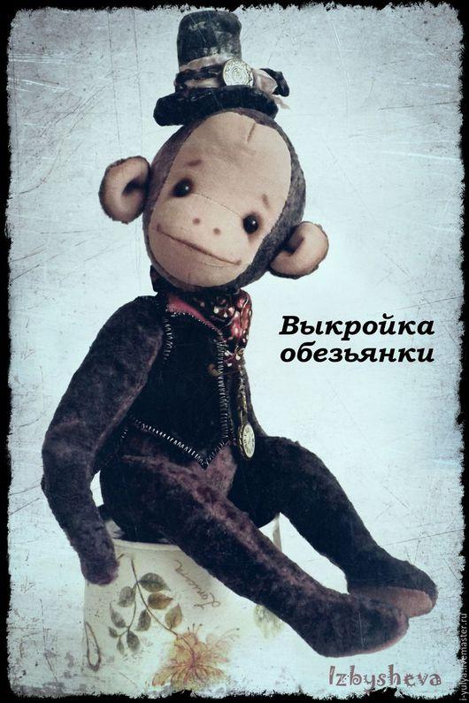 обезьянка, обезьянка тедди, выкройка обезьянка, выкройка обезьянка тедди, выкройка обезьяна