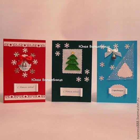 Открытки к Новому году ручной работы. Ярмарка Мастеров - ручная работа. Купить Набор новогодних открыток - оригинальная открытка на новый год. Handmade.