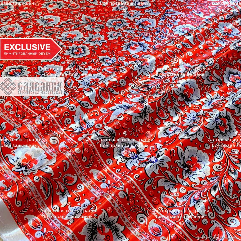 Fabric Atlas ' snow Khokhloma on red ', Fabric, Sergiev Posad,  Фото №1