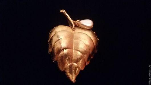Винтажная брошь «Golden glace leaf» Брошь в виде листика, украшена `жемчужиной`. Брошь открывается, сухие духи ароматом `Дух харизмы`. Брошь выпущена в 1972 году.