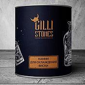 "Сувениры и подарки handmade. Livemaster - original item Камни для виски в тубусе ""Gilli Stones"". Handmade."