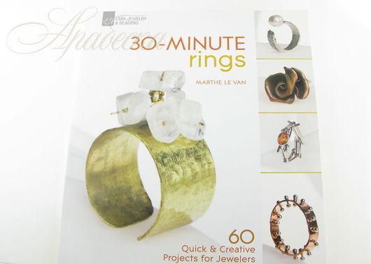 Книга с экстравагантными  кольцами 30 Minute Rings (на англ.)