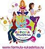 formularukodeliya - Ярмарка Мастеров - ручная работа, handmade