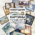 Мария Егорова - Ярмарка Мастеров - ручная работа, handmade