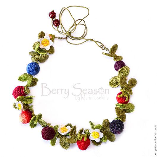 Колье, бусы ручной работы. Ярмарка Мастеров - ручная работа. Купить Колье из вязаных ягод и листьев. Handmade. Летнее украшение