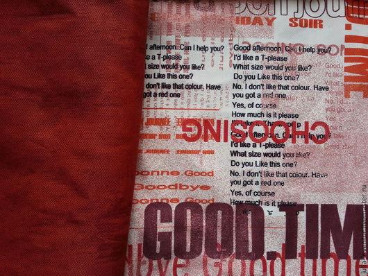 Саржа Газета мебельная ткань и ткань компаньон бордового цвета