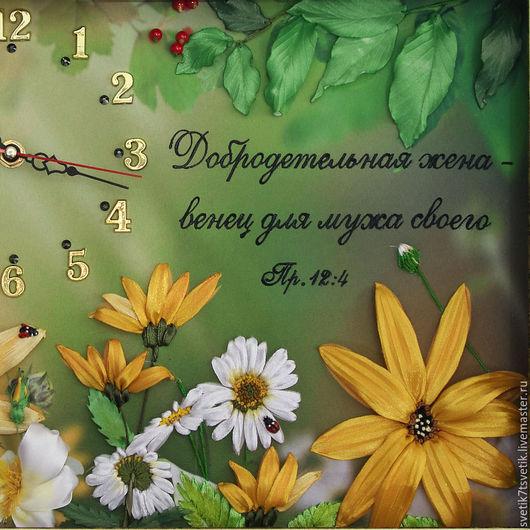 """Часы для дома ручной работы. Ярмарка Мастеров - ручная работа. Купить Часы вышитые лентами """"Цветущий сад """". Handmade."""