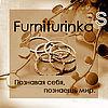 """Фурнитуринка S"" ( furniurinka) - Ярмарка Мастеров - ручная работа, handmade"