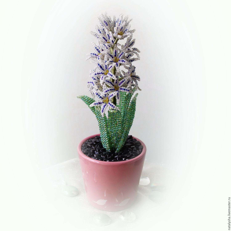 Цветы из бисера гиацинты схема фото 390