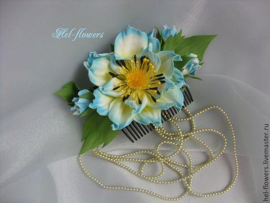 """Цветы ручной работы. Ярмарка Мастеров - ручная работа. Купить Гребень для волос с цветком из фоамирана """"Голубая лагуна"""". Handmade. Голубой"""