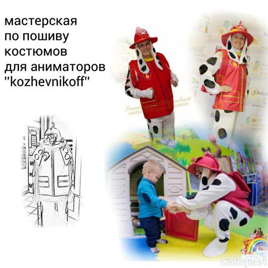 Карнавальные костюмы ручной работы. Ярмарка Мастеров - ручная работа. Купить щенячий патруль ''пожарный''. Handmade. Костюм для фотосессии