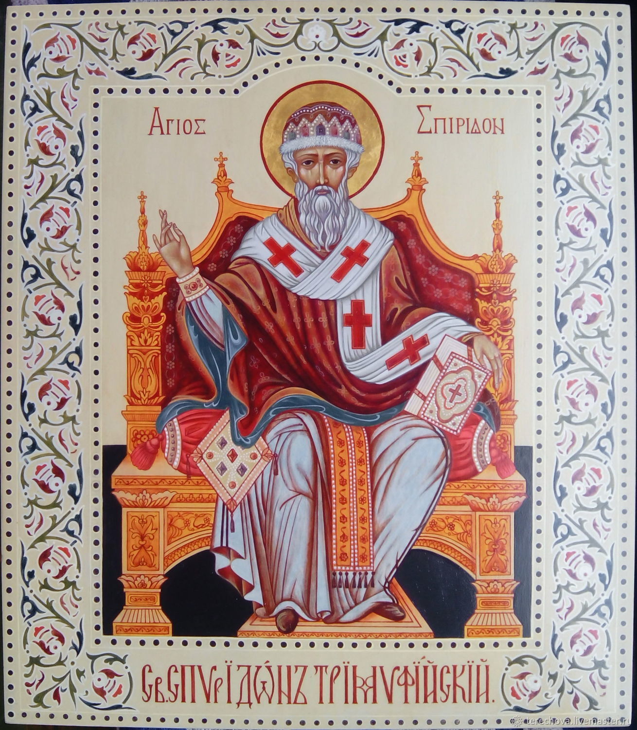 Icon Of Spyridon Of Trimythous, Icons, Moscow,  Фото №1