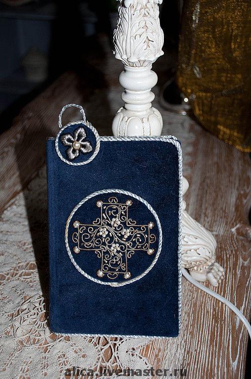 Подарки для мужчин, ручной работы. Ярмарка Мастеров - ручная работа. Купить Библия, расшитая серебром и жемчугом с закладкой. Handmade.