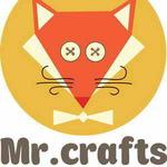 Наталья (Mr. Crafts) - Ярмарка Мастеров - ручная работа, handmade