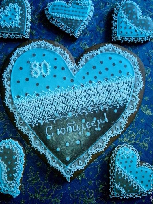 """Персональные подарки ручной работы. Ярмарка Мастеров - ручная работа. Купить Имбирный пряник """"Большое сердце"""". Handmade. Комбинированный, сердце"""