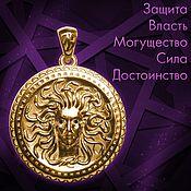 Фен-шуй и эзотерика handmade. Livemaster - original item Talisman or Amulet the Gorgoneion Shield of Retribution. Handmade.