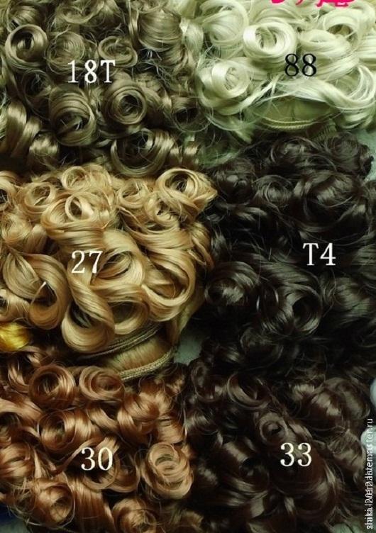 Куклы и игрушки ручной работы. Ярмарка Мастеров - ручная работа. Купить Волосы Кудри 15см (30см). Handmade. Разноцветный