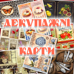 Decoupage-cards - Ярмарка Мастеров - ручная работа, handmade