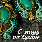 Masha - Ярмарка Мастеров - ручная работа, handmade