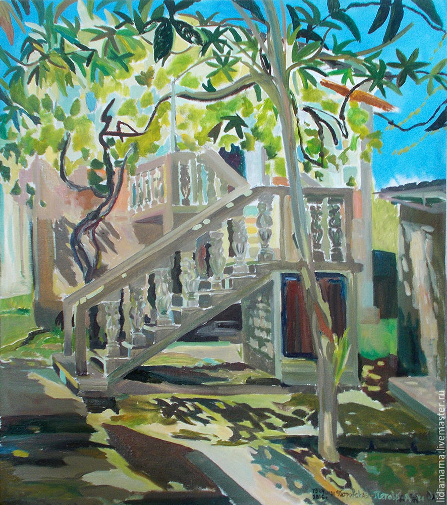 Abkhazia. The beginning of a Sunny day