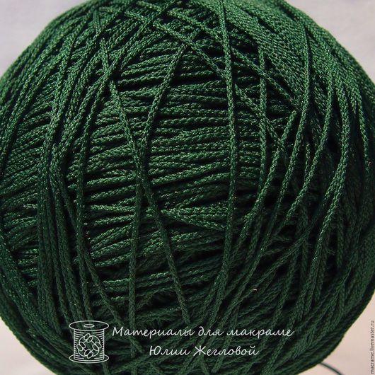 Для украшений ручной работы. Ярмарка Мастеров - ручная работа. Купить Шнур 1,5 мм темно-зеленый полиэфирный. Handmade.