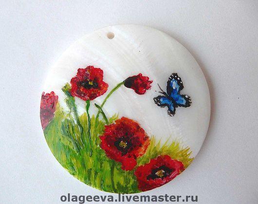 Кулоны, подвески ручной работы. Ярмарка Мастеров - ручная работа. Купить Кулон Маки с бабочкой. Handmade. Мак, бабочка, цветы