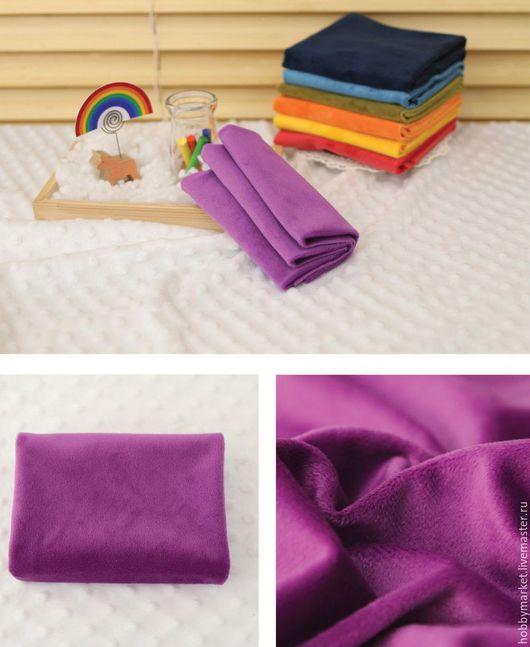 Шитье ручной работы. Ярмарка Мастеров - ручная работа. Купить Плюш на трикотажной основе (темно-фиолетовый ). Handmade. Ткань