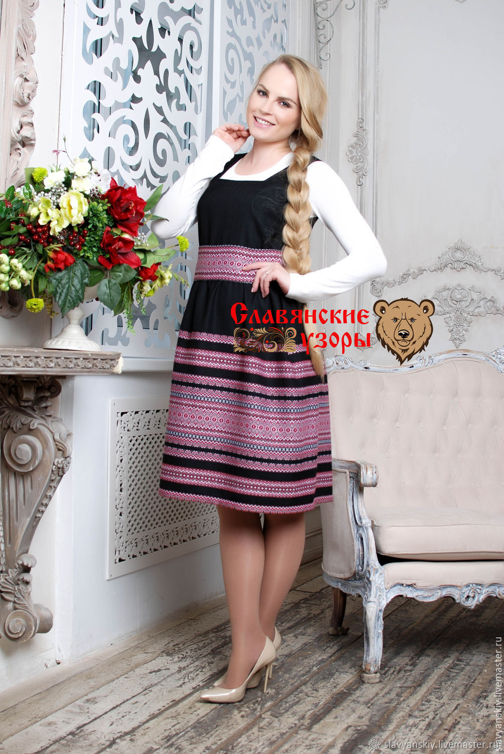 Sundress 'Lyubava' black and pink MIDI, Sundresses, St. Petersburg,  Фото №1